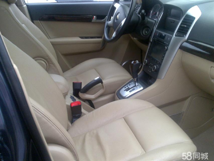 雪佛兰科帕奇2008款 2.4 AT 7座豪华型 17.8万元