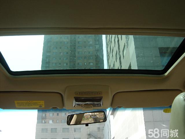 二手中华尊驰2007款 2.0MT 豪华型 7.6万元高清图片