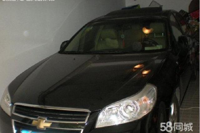 雪佛兰景程2005款 2.0 SX AT 10.5万元高清图片