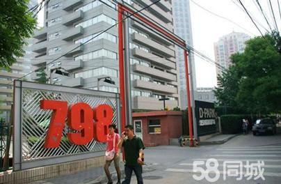 """北京798艺术区 北京751""""秀""""剧场"""