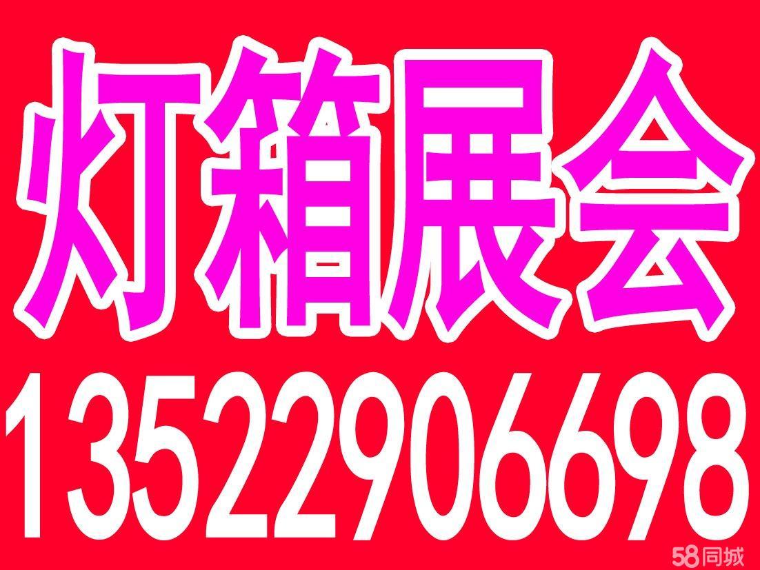 台北佬成人娱乐北京灯箱招牌亮化工程-首页-58企业网站熱炒-台北